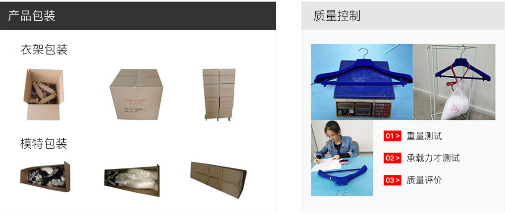 Hangers, Mannequins, Display rack Products and 11785 more Products from Dongguan Yongzhao Hardware Products Co., Ltd.